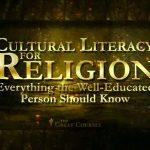 سواد فرهنگی برای دین: هر چیزی که یک فرد باید بداند