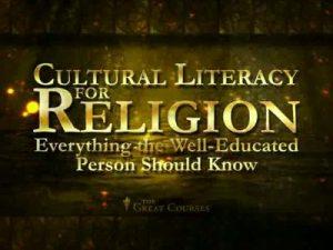 سواد فرهنگی برای دین